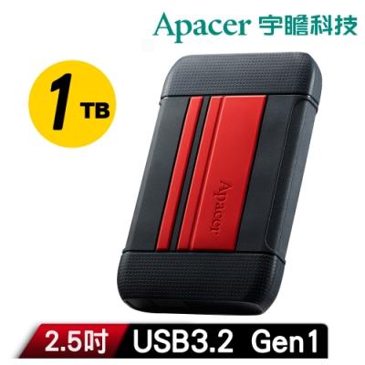 Apacer 宇瞻 AC633 1TB USB3.2 Gen1 軍規抗摔行動硬碟