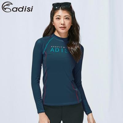 ADISI 女抗UV圖騰防磨防曬長袖上衣AR1913111
