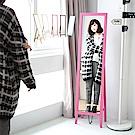 完美主義 甜美系美背松木穿衣鏡/全身鏡(5色可選)