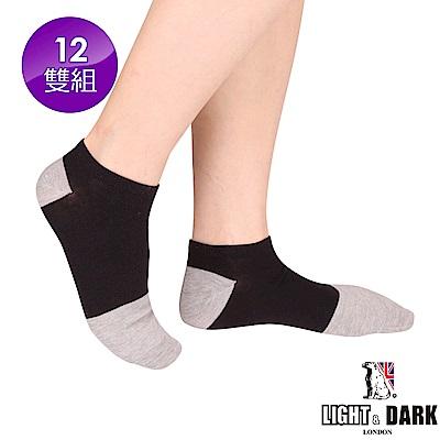 LIGHT & DARK MIT製細針加大碼竹炭短襪(回饋12雙組)