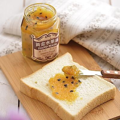 黃金水果鋪 手工果醬-百香果柚子x3瓶