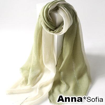 AnnaSofia茵線綴亮片漸層棉麻毛邊大尺寸披肩圍巾綠米系