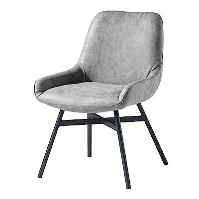 Bernice-蒙大拿餐椅/單椅椅-54x59x87cm