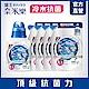 日本獅王LION 奈米樂超濃縮洗衣精 抗菌 1+4 product thumbnail 2