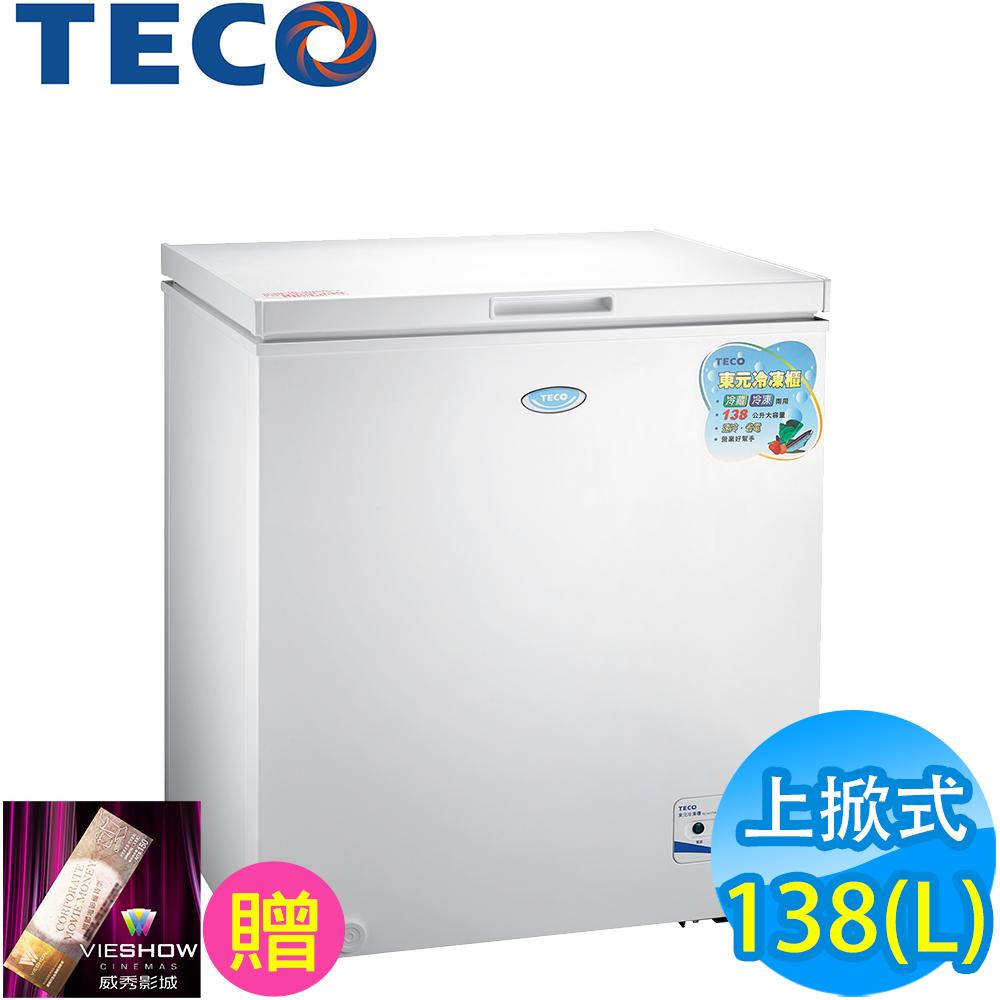 TECO東元 138L 上掀式冷凍櫃 RL1417W