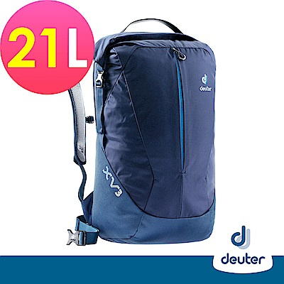 【deuter德國】X-Venture XV3 21L多功能休閒旅遊背包3850418灰藍