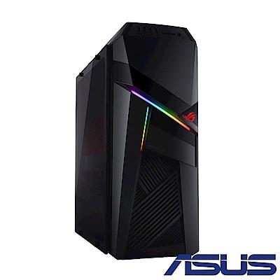 ASUS GL12CPI7-8700/8G(2666)/2TB+ 256G M.2 P3X