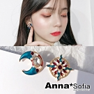 AnnaSofia 法式艷日晶月 不對稱夾式耳環耳夾(金系)
