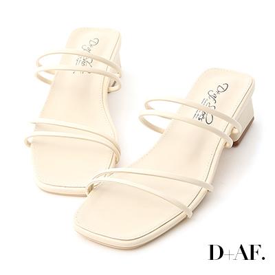 D+AF 清新優雅.二穿法細帶方頭低跟涼鞋*米白