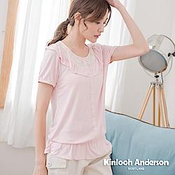 【Kinloch Anderson金安德森女裝】甜美圓領簍空蕾絲短袖上衣