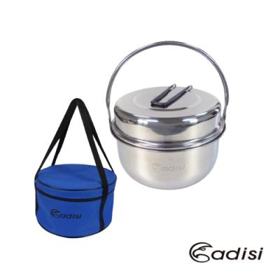 ADISI 戶外四人不銹鋼鍋具組 AS15145(4人適用、戶外露營、炊煮、烹飪)