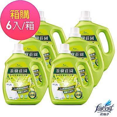茶樹莊園 茶樹超濃縮洗衣精 2000g (6入/箱~箱購)