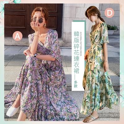 [時時樂限定] JILLI-KO 韓系風顯瘦印花連衣裙-(多款任選)
