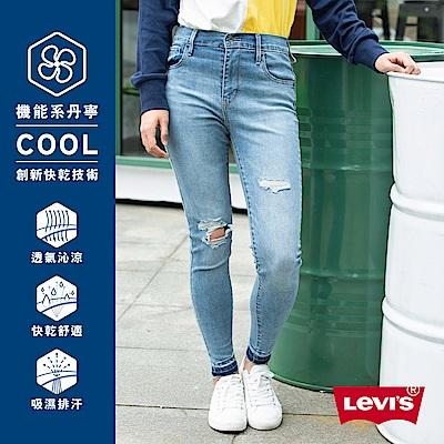 Levis 女款 720 高腰超緊身窄管 超彈力牛仔褲Cool Jeans