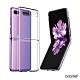 Araree 三星 Galaxy Z Flip 高質感透明保護殼 product thumbnail 1