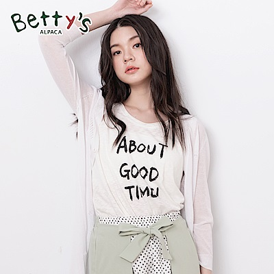 betty's貝蒂思 圓領無袖英文印花背心上衣(白色)
