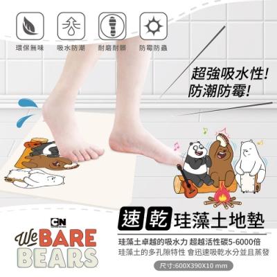 熊熊遇見你 硅藻土地墊三入組(三款圖案平均出貨)