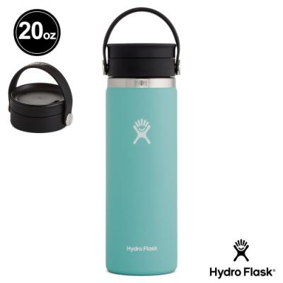 美國Hydro Flask 旋轉咖啡蓋寬口保溫鋼瓶591ml 高山綠