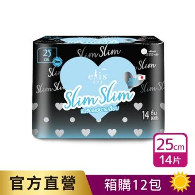 日本大王 elis愛麗思 SlimSlim 輕柔動感夜用超薄衛生棉25cm(14片/包) 箱購12包