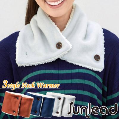 Sunlead 雙面可戴。防寒防風暖暖刷毛雙層加厚脖圍
