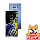 阿柴好物 Samsung Galaxy Note 9 防摔氣墊保護殼