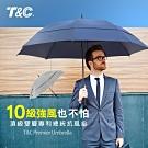 T&C 28吋雙層專利全碳纖維總統抗風傘-深藍色(晴雨兩用/抗10級風/超防潑水/抗UV)