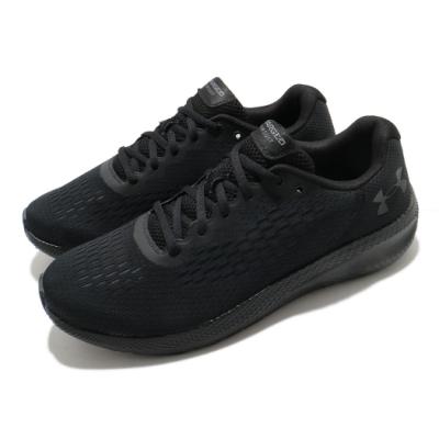 UA 慢跑鞋 Charged Pursuit 2 男鞋 輕量 透氣 舒適 避震 路跑 健身 黑 灰 3023865003