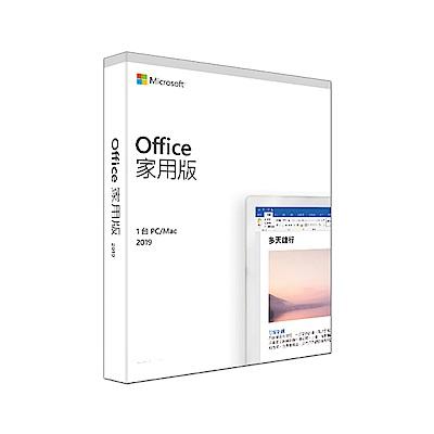 Microsoft Office 2019 家用版-中文盒裝送防毒 @ Y!購物