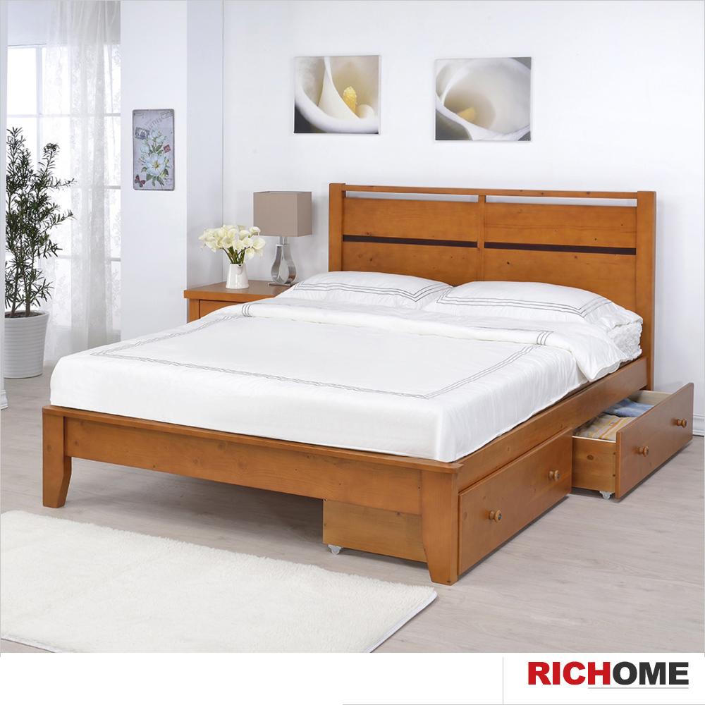 RICHOME 艾得雙人床-附雙抽屜(不含床墊)