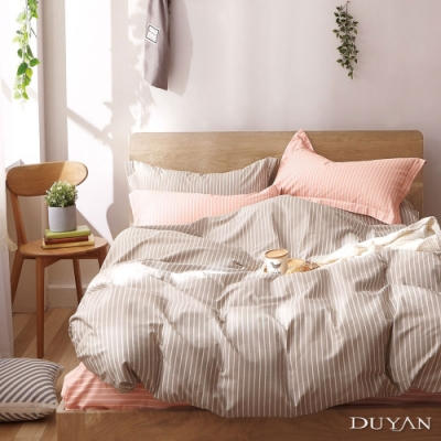 DUYAN竹漾-100%精梳棉/200織-雙人四件式舖棉兩用被床包組-紅茶拿鐵 台灣製