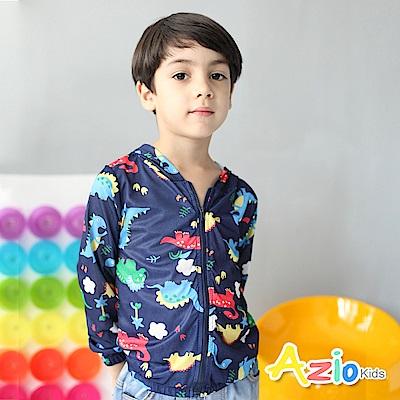 Azio Kids 防曬外套 雲朵恐龍拉鍊連帽外套(深藍)