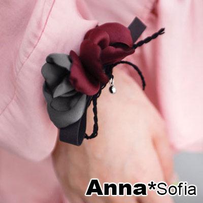 【滿520打7折】AnnaSofia 雙色花瓣垂珠 盤髮棒盤髮器髮圈(酒紅灰系)