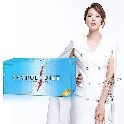 Propol Diet 魔芋益暢纖1盒(20包/盒)