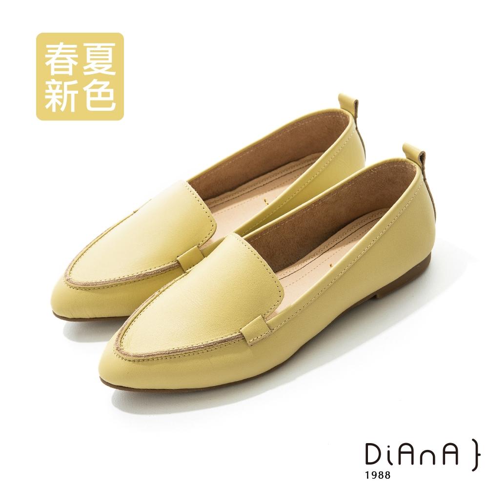 DIANA 1.5 cm莫蘭迪色調牛皮簡約尖頭素面樂福鞋–漫步雲端焦糖美人-黃