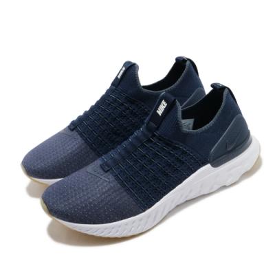 Nike 慢跑鞋 Phantom Run 運動 男鞋 襪套 輕量 透氣 舒適 避震 路跑 穿搭 藍 白 CJ0277401