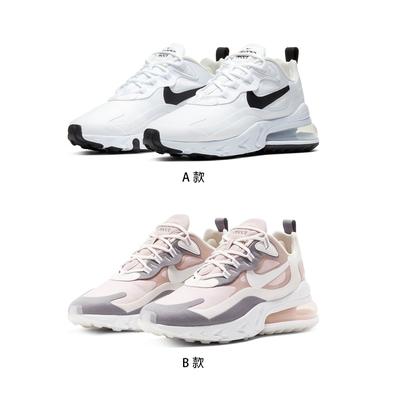 【時時樂限定款】 NIKE 慢跑鞋  路跑 休閒 運動鞋 女鞋 AIR MAX 270 REACT (2款任選)