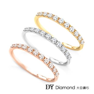 [領卷再折]DY Diamond 大亞鑽石 18K金 經典鑽石線戒三款任選[時時樂限定]
