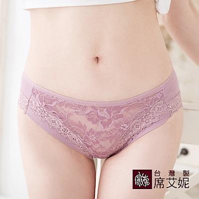 席艾妮SHIANEY 台灣製造(5件組)縲縈纖維  低腰蕾絲舒適內褲