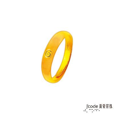 J code真愛密碼金飾 藏四面風黃金/水晶女戒指