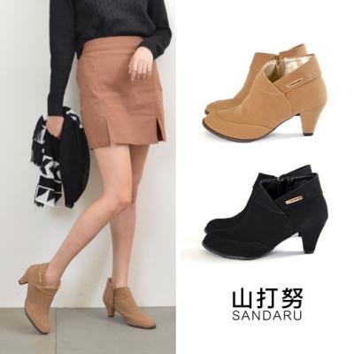 山打努SANDARU-短靴 反折金扣低跟短靴