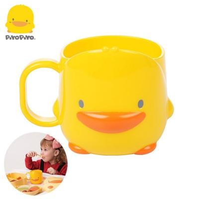 【任選】黃色小鴨《PiyoPiyo》造型立體杯