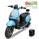 (無卡分期-12期)【向銓】CARA電動自行車PEG-030搭配防爆鋰電池