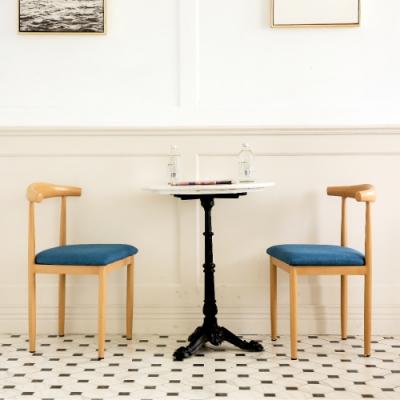 完美主義 牛角靠背簡約餐椅/楓木椅/電腦椅/化妝椅-4入組(3色)