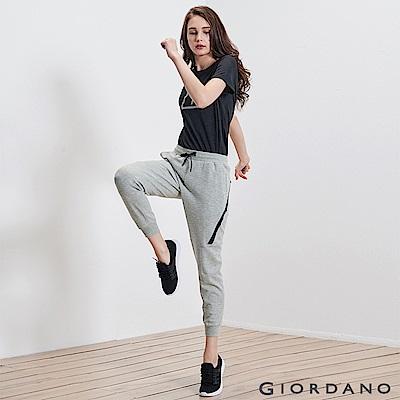 GIORDANO 女裝G-MOTION撞色運動束口褲-06 緞彩中性灰