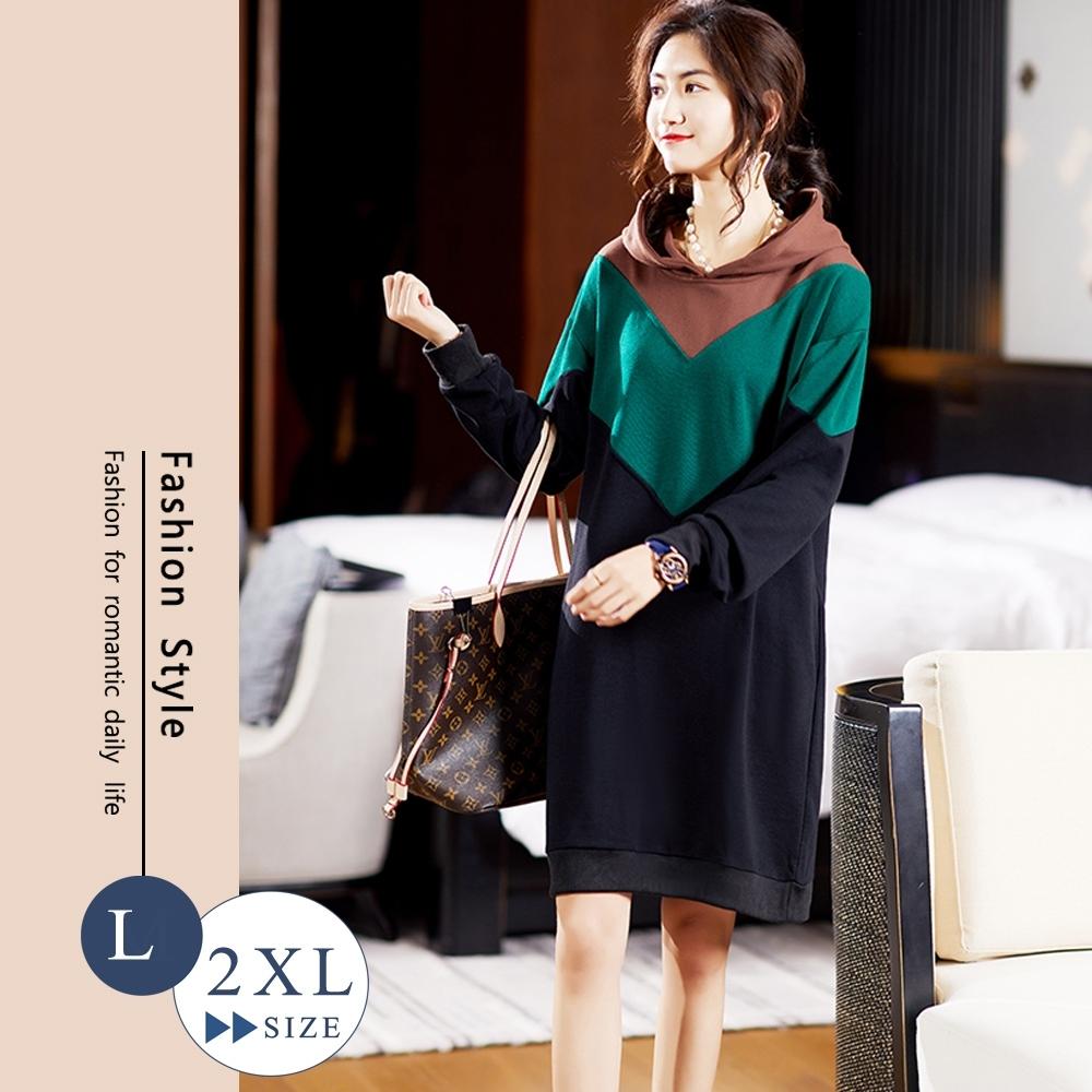 悠美學-韓系中大碼連帽撞色造型洋裝-拼色(L-2XL)