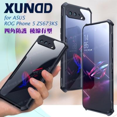 XUNDD for ASUS ROG Phone 5 生活簡約雙料手機殼