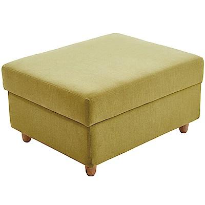 文創集 洛卡現代風亞麻布椅凳/方凳(二色+內設收納層格)-83x66x45cm免組