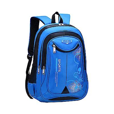 學院風休閒書包-藍色