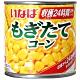 Inaba 鮮採金黃玉米粒-300g (300g) product thumbnail 1