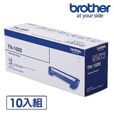 ★10入超值組★Brother TN-1000 原廠黑色碳粉匣